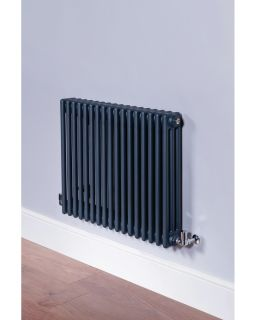DQ - Ardent 3 Column Horizontal Radiator - Anthracite