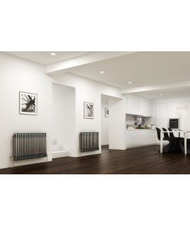 DQ - Adara 3 Column Radiator - White